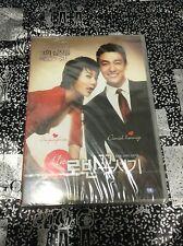 Seducing Mr. Perfect DVD New Sealed Daniel Henney Region 3 English Subs