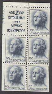 US. 1213a. 5c. Washington. Slogan 3. Pane of 5 w/Partial Pl#. MNH. 1964