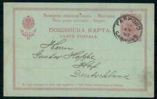 Mayfairstamps Bulgaria to Hof Deutschland Card wwi_04961