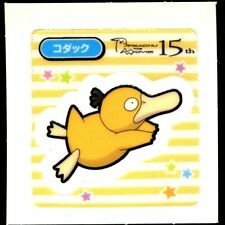 POKEMON STICKER Carte JAPANESE 50X50 TISSU N° PSYDUCK PSYKOKWAK KODUCK 15th