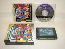 X-MEN VS STREET FIGHTER + 4MB RAM Item Ref/bbbc Sega Saturn Capcom Japan Game ss