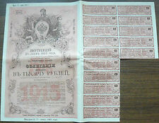 Russia Internal 5% Loan Obligation Bond 1000 Rubles 1915 with 15 Coupons