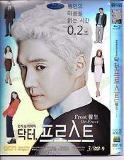 OCN Drama: DR. FROST. Ft. Song Chang Ui, Jung Eun Chae, Lee Yoon Ji, Sung Ji Roo