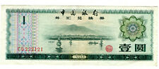Bank of CHINA 1979 One Yuan Foreign Exchange Certificate-FX0003-Uncirc-3 Pools