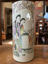 Chinese Antique  famille Rose porcelain Vase China Asian