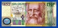 KBA Giori / De La Rue Giori Leonardo Da Vinci 1452 CTiP Specimen Test Note Unc