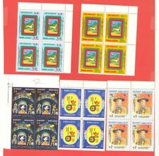Bangladesh Topic SCOUT 5 diff Block of 4 MNH Lot#61001