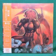 Altered Beast Soundtrack OST Limited Clear with Orange Splatter Vinyl LP DATA012