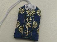 Good Luck Charm for Career Success - Japanese Shinto Omamori - Blue
