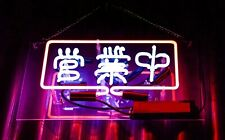 "Chinese Business Open Neon Sign Beer Bar Gift 14""x10"" Light Lamp Bedroom"