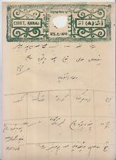 INDIA BUSSAHIR STATE STAMP PAPER EIGHT ANNAS GREEN
