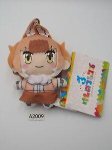 "Kemono Friends A2009 SEGA Mascot keychain Plush 4"" TAG Toy Doll Japan"
