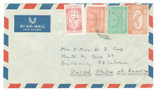 Saudi Arabia cover with Scott 161a 163 C3 & RA4 stamps to USA Guthrie Oklahoma
