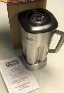 Brand New Waring Blender Jar 2L