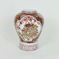 VINTAGE GOLD IMARI HAND PAINTED PORCELAIN VASE/ GINGER JAR FLORAL ASIAN 9""