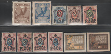 RUSSIA ,RSFSR 1918-23 collection of 11 Sc.149 //227, MNH/MH, perf. and imperf.