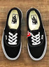 Vans Authentic Black & White Canvas Skate Shoes/Sneakers, VN000EE3BLK