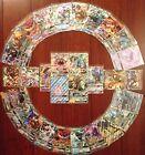Pokemon Lot: 1 Random English GX Ultra Rare Card!