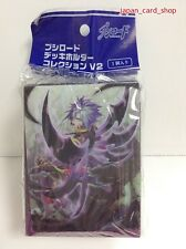 23221 AIR Bushiroad Deck Holder V2 Cardfight Vanguard Blade Wing Reijy