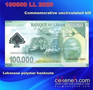 #08 100000 Livres Libanaise  LBP 2020 polymer Independance du Grand Liban