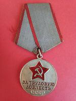 R* USSR RUSSIA SILVER MEDAL WORK VALOR HEROISM XF DETAILS