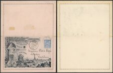 France 1894 - Illustrated Stationery Brogile