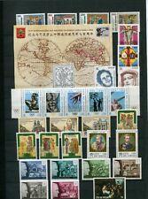 Vatikan, Sammlung Jahrgang 1996 komplett postfrisch