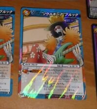 ONE PIECE MIRACLE BATTLE CARDDASS CARD HOLO CARTE R 46/85 A JAPAN 2013 NM #3