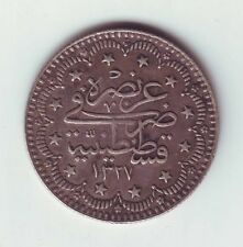 5 Kurush AH 1327/1 Muhammad V Ottoman Turkey KM#750 Constantinople RARE