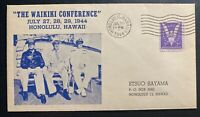 1928 Honolulu Hawaii USA Patriotic Cover First Day Never FDC Waikiki Conference