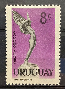 URUGUAY - TRIBUTE TO BOISO LANZA - MH STAMP