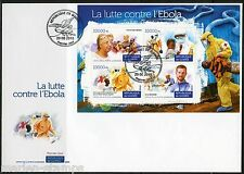 GUINEA 2015 FIGHT AGAINST EBOLA  SHEET FIRST DAY COVER