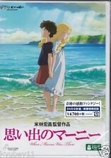 New When Marnie Was There DVD Japan English Subtitles VWDZ-8216 Ghibli Omoide no
