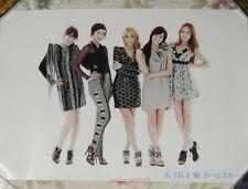 Korean Idol Kara Girl's Talk Taiwan Promo Poster