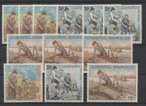 [P25560] Laos 1971 good set very fine MNH stamps X4