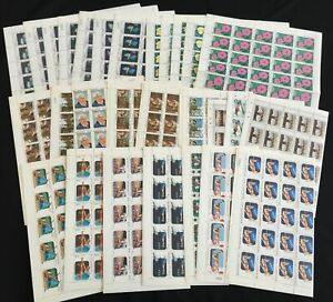 NICARAGUA 1980s Sport Space Baseball Scouts Music Sheets MNH (1120 Stamps)LA58