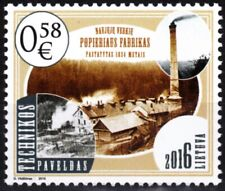 LITHUANIA 2016 Technical Monuments. Paper Mill, MNH