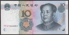 CHINA  10  YUAN  2005  - P 904  prefix LD   Uncirculated Banknotes