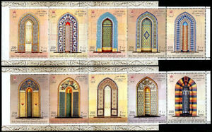 HERRICKSTAMP NEW ISSUES OMAN Sc.# 597-98 Sultan Qaboos Mosque 2016 Booklets