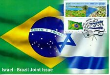 ISRAEL 2020 JOINT ISSUE WITH BRAZIL STAMP  MAXIMUM CARD