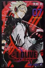 Japan Akira Amano (Reborn!) manga: elDlive vol.1~7 set
