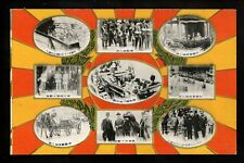 Postal History Japan #167 Postcard Royalty Hirohito Return Europe Trip 1921 FDC