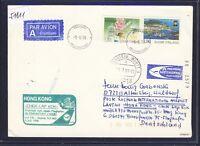 51811) LH FF Frankfurt - Hongkong 5.7.98, Brief ab Finnland RR!!