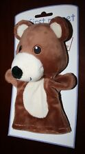 """0+ NWT The Puppet Company - My First Puppet - Bear [Baby Product] Plush 9"""" Cute"""