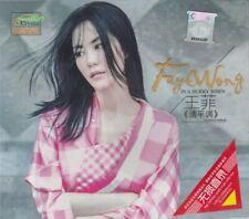 Faye Wong  王菲  清平调 + Greatest Hit 3 CD 50 Songs HD Mastering
