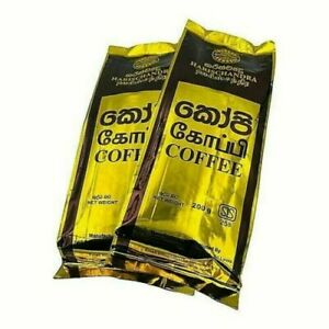 Harischandra Pure Ceylon Organic Blended Natural Black Coffee Powder
