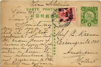 CHINA 1913 Flag Postal Card Cover PC Tientsen Deutsche Post to Netherlands
