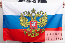 Flag of Russia with coat of arms with eagle.The President's standard size 70х105