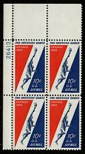 Scott C56 Plate Block of four 10 cent Pan American Games Issue MNH L1