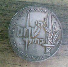 Israel Medal 1958 Valour Silver 30g